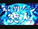 CRぱちんこ攻殻機動隊ゴーストver No/06