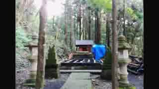 2014年09月02日 小仏峠周辺散歩 - 千代田稲荷大神
