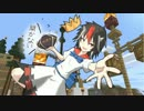 【ゆっくり】マイクラ正邪王国part6