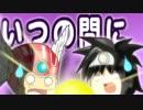 【ドラクエ3】戦士さんと2人旅【ゆっく
