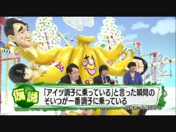 野上翔と八代拓がバラエティ番組に出てた件 - ニコニコ動画