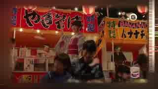 神田沙也加CMアース渦巻香を東方アレンジしてみた