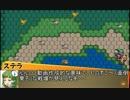 【投稿者共の】無茶振りセッションリレー 戦慄の4-3!【SW2.0】