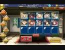 千年戦争アイギス 二人の聖女:奔流する力 神級☆3(必殺剣有) thumbnail