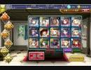 千年戦争アイギス 二人の聖女 奔流する力 復刻 ☆3 thumbnail