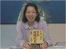 【感々学々】この夏のお薦め、『年表で読む日本近現代史』[桜H27/7/31]