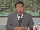 【直言極言】平和安全法制の闘いは、日本の独立自尊の第一歩だ[桜H27/7/31]