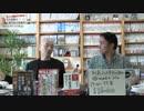 朝日新聞の読者は『WiLL』を読めば安保法制の重要性がわかりますよ!(笑)|第151回 週刊誌欠席裁判(生放送)その1
