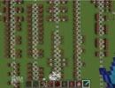 Minecraft がっこうぐらし!OP「ふ・れ・ん・ど・し・た・い」
