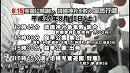 【草莽崛起】8.15 英霊に感謝し、靖國神社を敬う国民行進[桜H27/7/31]