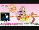 【アイ★チュウ】 POP'N STAR 視聴動画(修正Ver.)