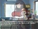 現代入り【幻想夢現録】 第10話