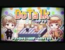 【APヘタリア】ミニ会話ゲーム製作セット【配布】