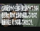 【どぶろっく】「○○な女」弾き語り替え歌カバー【笑える(?)実話!】