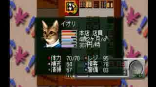 人気のザ・コンビニSP動画 35本 ...