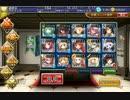 千年戦争アイギス ケイティの大演習 600体討伐【無課金】 thumbnail