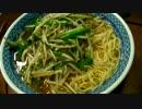 ニラもやし炒めラーメン(醤油)
