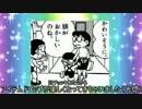 【ロマサガ3】真・四魔貴族先行1ターン撃破に挑戦 準備編③【ゆっくり】