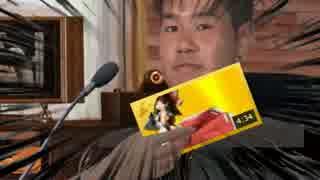 公共の電波でクッキー☆キャラソンを流すDJ野獣