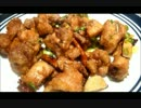 アメリカの食卓 493 500円の大量鳥モモ肉を食べつくす!