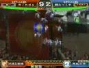 三国志大戦2  準決勝 Windy vs みっくす(魏みっくす)