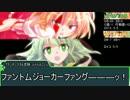 【ゆっくり】厨二病を突き抜けてくTRPG 第36話-sideA【DX3rd】