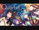 【東方弦楽四重奏】Quartet -カルテット-【クロスフェード】