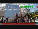 20150801 暗黒放送 第52回大四日市祭りに来た放送 1/5