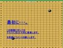 よっちの棋譜3