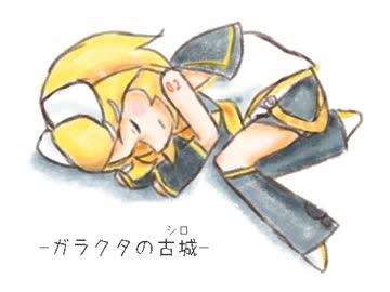 【不定期】ボカロ曲・ボカロ関連MMD動画・ピックアップ(2015.08.04)ほか