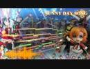 【オーケストラアレンジ】SUNNY DAY SONG【高坂穂乃果生誕祭】 thumbnail