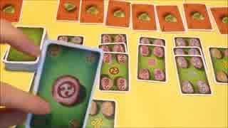 フクハナのひとりボードゲーム紹介 NO.59『ケルトカード』