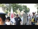 【2015/8/2】安保法案を支持する国民大行進 in 銀座2