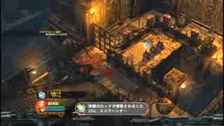 Lara Croft and the Guardian of Light つぶやき実況1-3