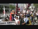 【2015/8/2】安保法案を支持する国民大行進 in 銀座3