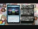 【アイマス×MTG】しんでれら・まじっく サイドイベント Game39