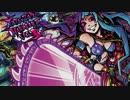 """V.A. """"YATSUZAKI HARDCORE VOLUME 5″ XFD #ヤツコアV5"""
