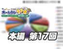 【第17回】れい&ゆいの文化放送ホームランラジオ![ファン感謝祭前半戦]