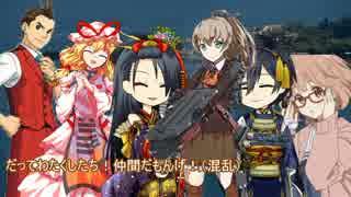 シノビガミリプレイ【妖姫の櫛飾り】part1:ゆっくりTRPG