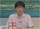 【今世界で何が起きているのか】中国壊滅、日本はこの後どうすべきなのか?[桜H27/8/3]