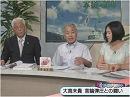 【慰安婦プロパガンダ】大高未貴、言論弾圧との闘い[桜H27/8/3]