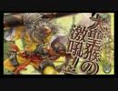 【WLW】セガ難波アビオン『特別店舗大会 ぶとうかい』 1回戦第1試合
