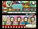 【太鼓の達人12増量版】風雲!バチお先生(裏)