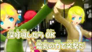 【ニコカラ】電波CANDY【ユイ様DIVA EDIT-PV Ver.】_ON Vocal