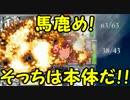【艦これ】電ちゃんと行く!艦隊これくしょん Part.69【ゆっくり実況】