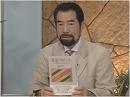 【高橋史朗】ウォー・ギルト・インフォメーション・プログラムの源流を暴く![桜H27/8/4]