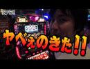 パチスロ【まりも道】第63話 アナザーゴッドハーデス / ミリオンゴッド