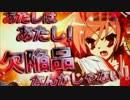 CR緋弾のアリア FPL bullet37