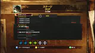 Lara Croft and the Guardian of Light つぶやき実況1-4