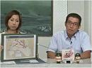 防人の道 今日の自衛隊 - 平成27年8月4日号